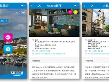 What is next with WeChat marketing for travel brands?