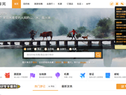 Tencent leads $250M round into Mafengwo
