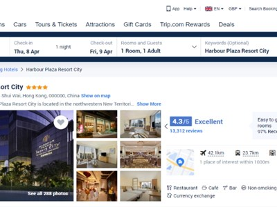 Trip.com Group hopes to raise $1.4B from second public listing in Hong Kong