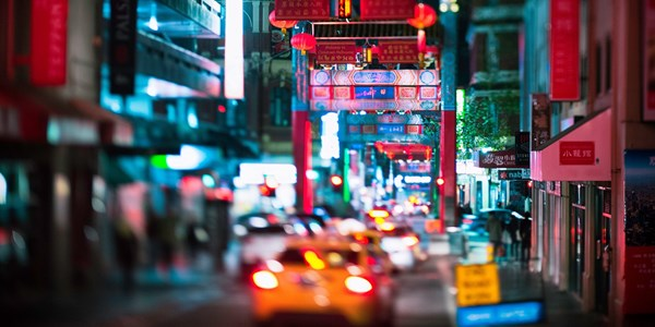 Ctrip Splyt ride hailing partnership