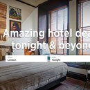 HotelTonight ends mobile-only strategy with desktop addition