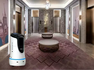 Ctrip investment Yunji hotel robots