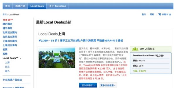 Travelzoo Asia Pacific debuts China Local Deals in hot group-buying market