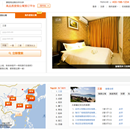 Tujia secures Series B funding, total at $64 million as vacation rental market grows fast in Asia