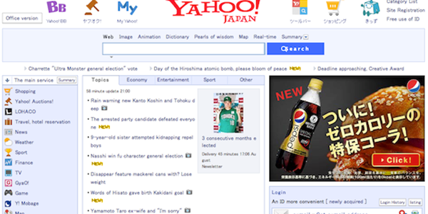 Yahoo Japan acquires Venture Republic, backer of two large travel