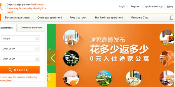 Tujia, the Asian vacation rental site, raises $100 million
