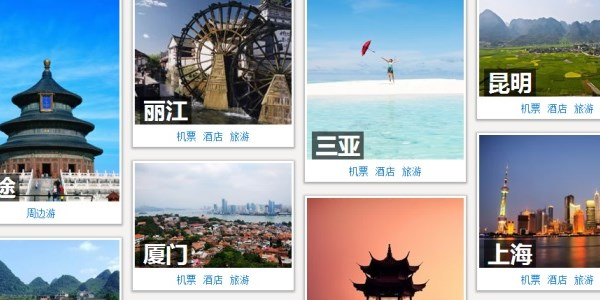 Skyscanner signals China intent via Youbibi acquisition (for its tech)
