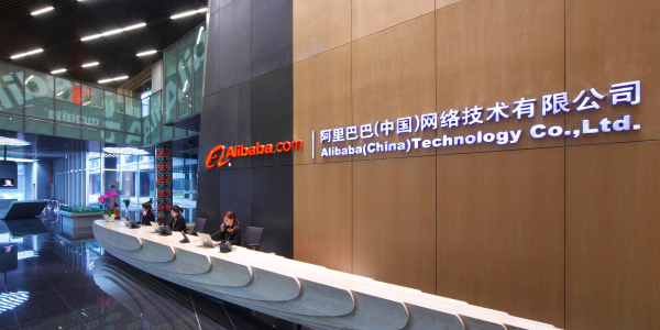 Alibaba launches Alitrip into hotel IT solutions space
