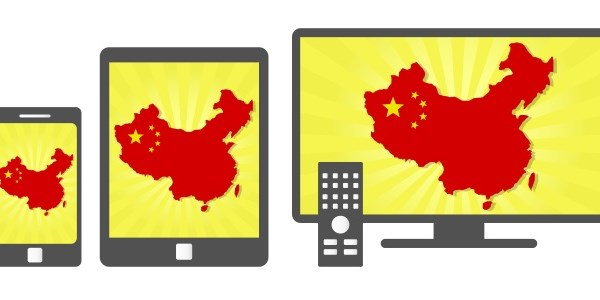 Plenty of room? Heavyweight-backed, China gets a brand-new online travel agency