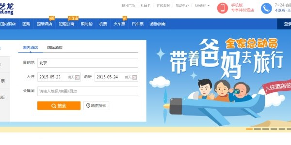 Expedia sells stake in eLong to Ctrip and others for $671 million
