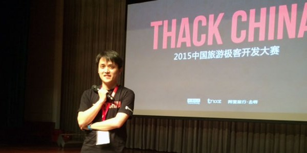 Hacking China travelers' passion for mobile