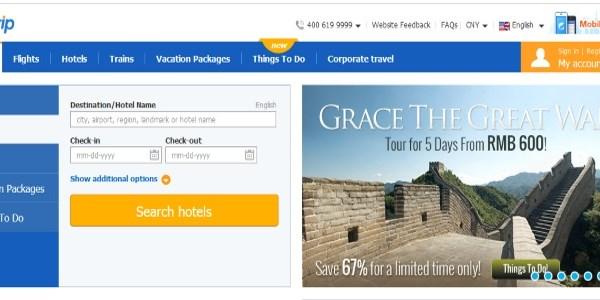 Ctrip vocal on outbound, quiet on Qunar, says Chinese market still small