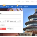 eLong fights on, still no decision on Tencent and Ctrip's offer