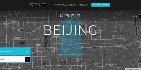 Uber links up with airlines, airports and hotels via HNA deal