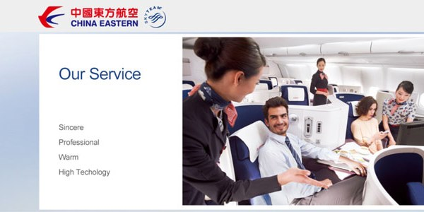 Ctrip's latest partnership and investment: China Eastern Airlines