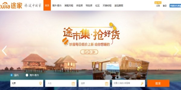 Tujia strengthens top slot in China's home rentals market