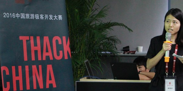THack China: Gamification, augmented reality, wearables, and more