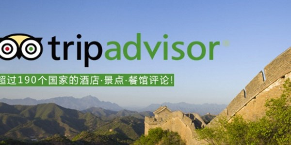 Didi and TripAdvisor China talk the full service ecosystem talk