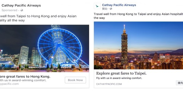 Facebook extends Dynamic Ads to let airlines in as well