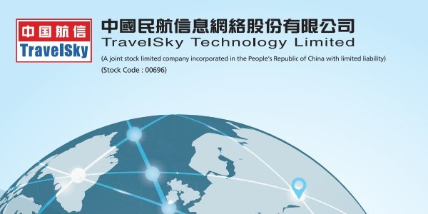 Travelsky's new-gen PSS gets closer to production