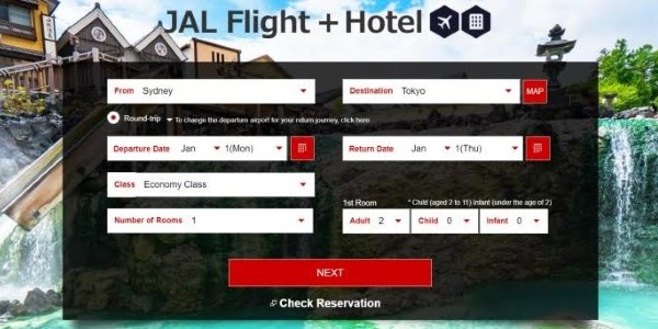 Japan Airlines to sell flight + hotel packages with domestic rail option